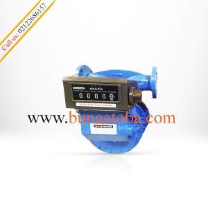 Flow meter Avery hardoll BM 450