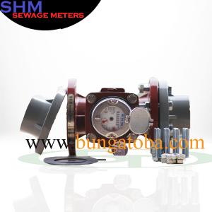 Distributor Water meter SHM Sewage meters